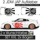 JDM Aufkleber The Shocker JAP Japan Style